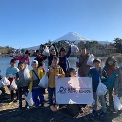 富士山の日ももちろんやるよ! 2&3月のプログラムについて