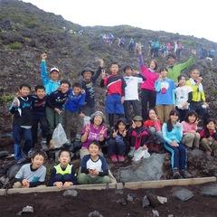 【募集開始】富士登山プログラム