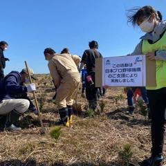 「活動を続けることで過去の災害を忘れない」 植林のお手伝いをさせていただきました!