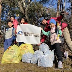 富士山の日は、ダブルヘッダー 森づくりと清掃活動の一日でした!